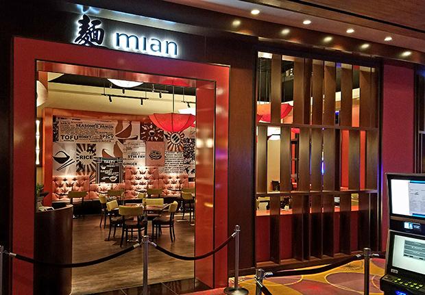 SugarHouse Casino Mian Noodle Bar